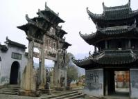 Ancient Huizhou City