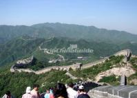 Badaling Great Wall World Culture Heritage Beijing