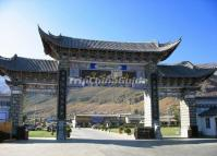 The Entrance Gate of Dali Cangshan Mountains