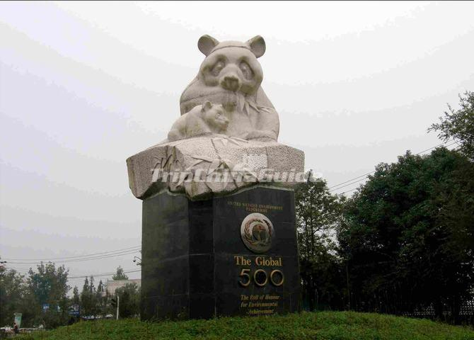 "<a target=""_blank"" href=""http://www.tripchinaguide.com/photo-p11-6439-the-logo-of-chengdu-research-base-of-giant-panda-breeding.html"">The Logo of Chengdu Research Base of Giant Panda Breeding</a>"