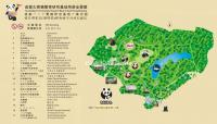 Chengdu Research Base of Giant Panda Breeding Map