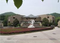 China National Silk Museum