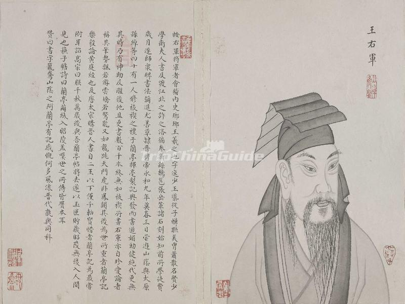 Wang Xizhi - the Sage of Chinese Calligraphy