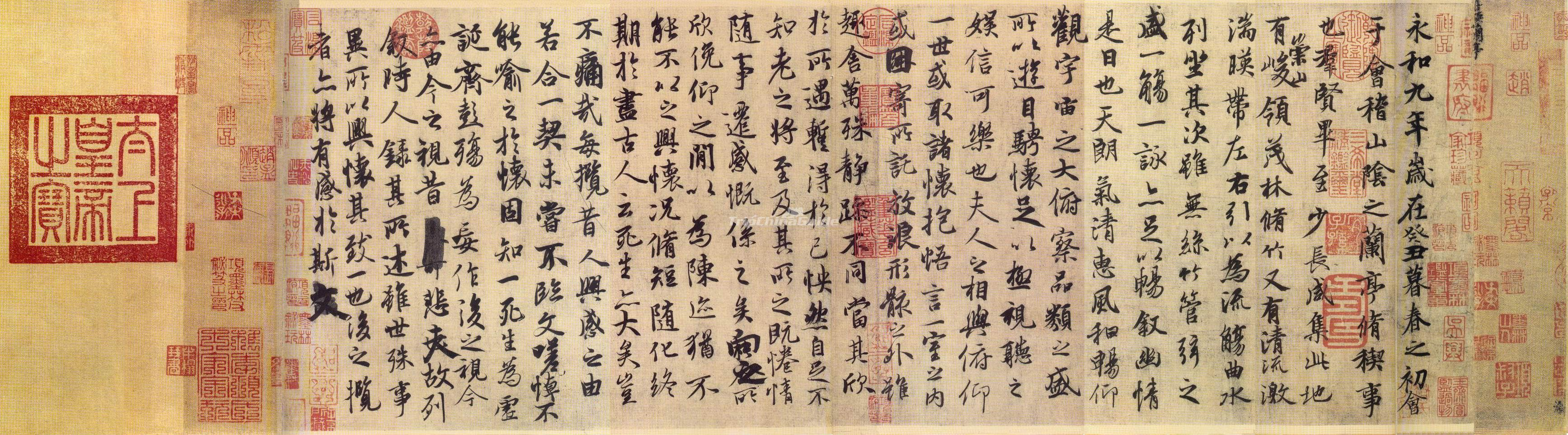 The Preface to the Poems Composed at the Orchid Pavilion by Wang Xizhi