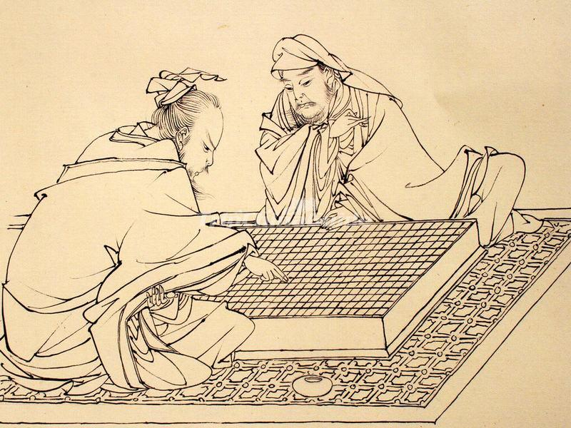Ancient Chinese People Played Go Weiqi