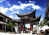 Dali Ancient City Wucheng Gate