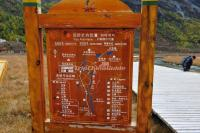 Yading Nature Reserve Map