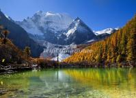 Yading Nature Reserve in Autumn