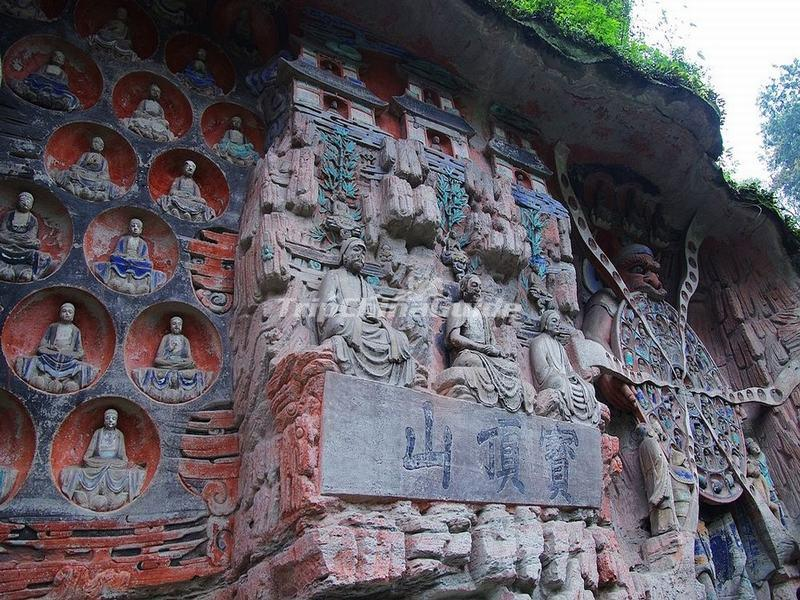 Dazu rock carvings photos