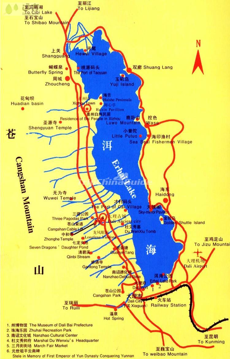 Tour Yunnan