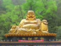 The Giant Statue of Maitreya in Mount Fanjing, Guizhou