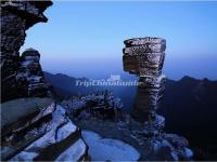Guizhou Fanjingshan Mountain in Snow