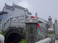 The Hunyun Golden Summit in Fanjing Mountain, Guzhou