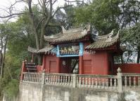 Fengdu Ghost City Temple