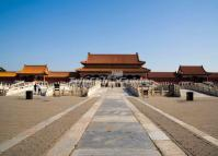 Gate of Imperial Supremacy (Huangji men)