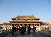 Hall of Heavenly Purity (Qianqing gong) Exterior