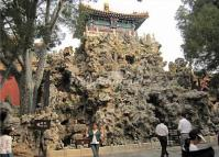 Mountain of Accumulated Elegance (Duixiu shan)