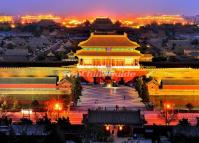 The Night Scene of the Beijing Forbidden City