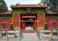 Hall of Mental Cultivation (Yangxin dian)