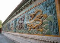 Nine-dragon Screen Wall (Jiulong bi)