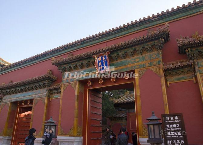 https://www.tripchinaguide.com/public/upload/photo/forbidden-city-architecture/img_691_d20130726170515.jpg