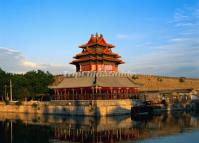 The Corner Tower (Jiao lou) of the Beijing Forbidden City