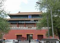 West Prosperity Gate (Xihua men)