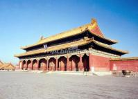 Hall of Imperial Supremacy (Huangji dian)