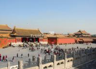 Gate of Heavenly Purity (Qianqing men)