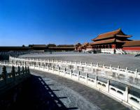 Attractive Forbidden City