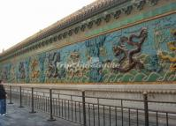The Nine Dragon Screen Wall in Beijing Forbidden City