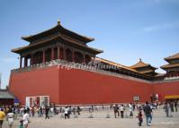 Forbidden City Architecture Beijing