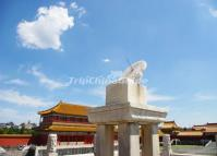 The Sundial in Front of the Hall of the Supreme Harmony