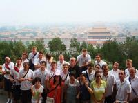 Photo with The Forbidden City