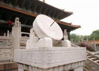 The Sundial (Ri Gui) in Beijing Forbidden City