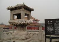 The Jialiang in Front of the Hall of Supreme Harmony