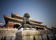 The Bronze Lion in Beijing Forbidden City