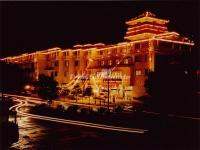 Guilin Fubo Hotel Exterior Night View