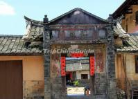 Gate of the Fujian Tulou