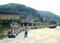 Chuxi Hakka Earth Building Fujian