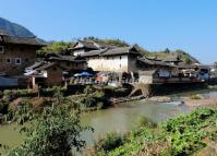 Hongkeng Tulou Cluster Scenic Area