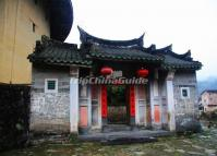 The Entrance Gate of a Hakka Earth Building in Fujian Nanxi Tulou Cluster