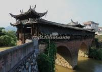 Gongchuan Ancient Town