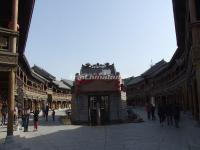 The Ancient Grand Cannal City in Taierzhuang, Shandong