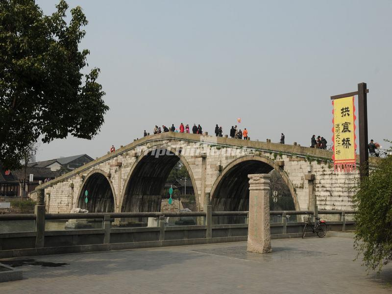 Gongchen Bridge Over the Grand Canal