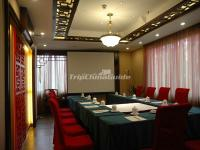 Guilin Park Hotel Meeting Room