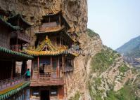 Hanging Temple Shanxi