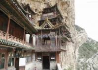 Hanging Temple Architecture