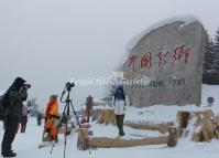 The Stone Tablet with China's Snow Town in Xuexiang