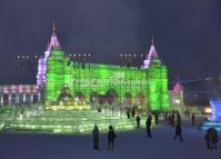 4-day Harbin Ice Festival Tour for Muslim